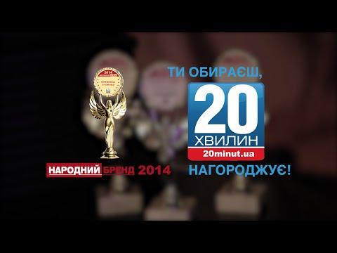 FitCurves в Житомире получил награду «Народный бренд-2014»