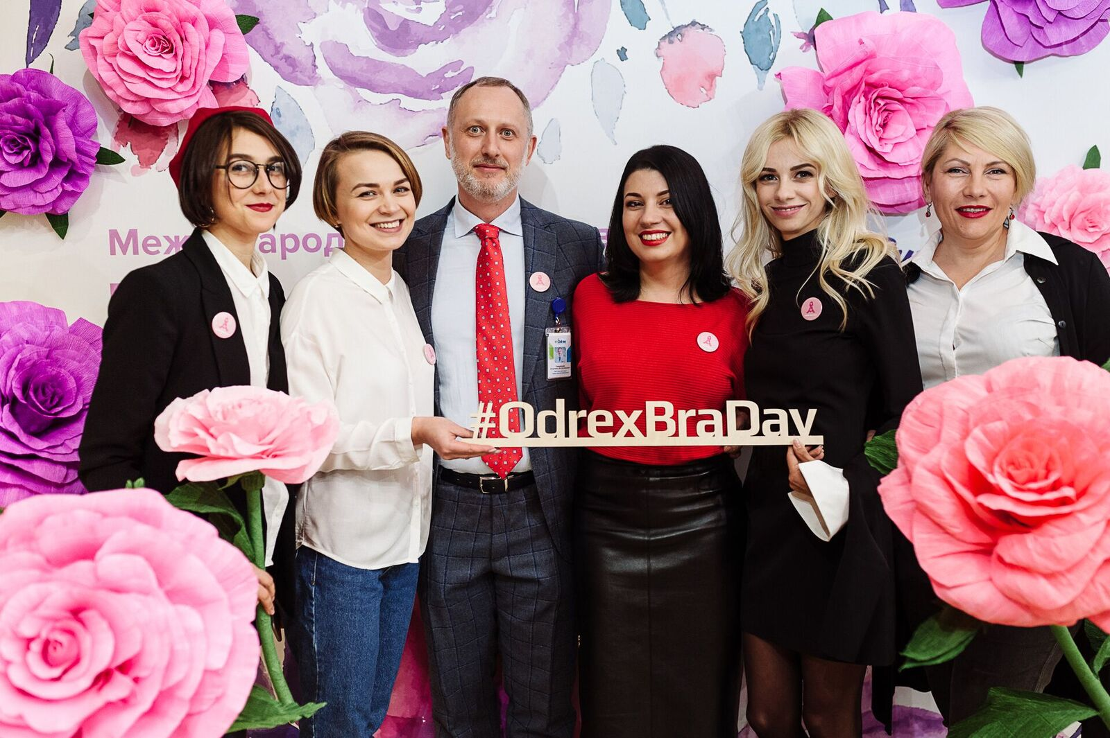 Odrex Bra Day спільно з FitCurves Ukraine