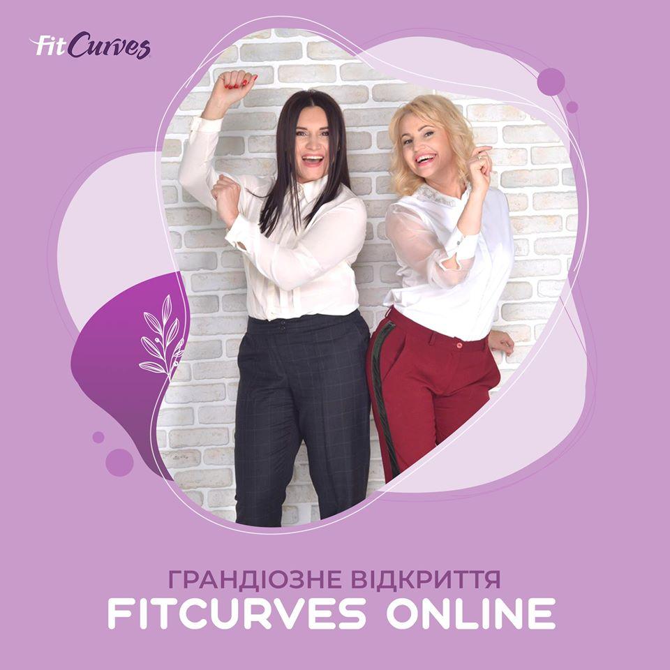 Інформація щодо відкриття клубів FitCurves в Online-форматі